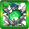 獣神竜【木】